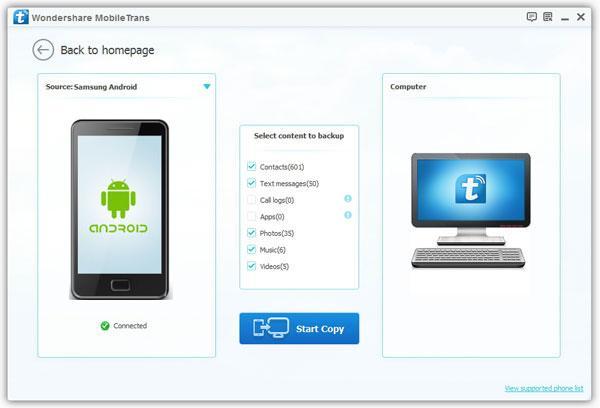 Как сделать резервное копирование на андроид через пк