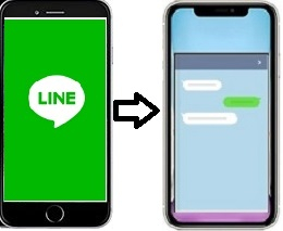 how to transfer line to new iphone 1