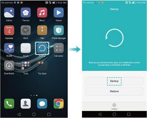 huawei backup app