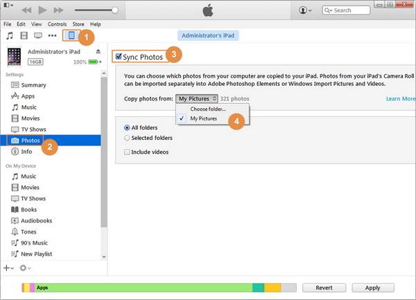 ipad إلى ipad photo transfer 6