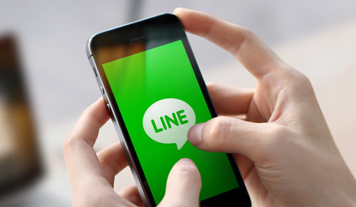 line account transfer 1