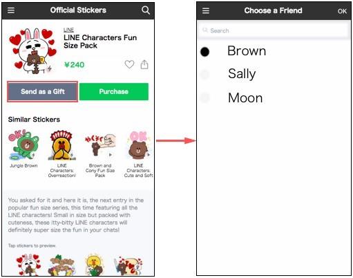 line messenger app send sticker as gift