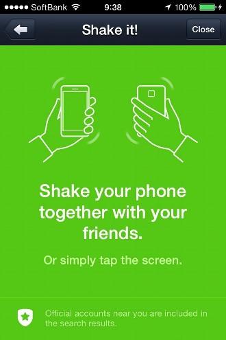 line messenger shake it together