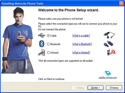 Motorola Phone Tools Setup
