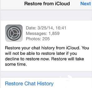 استعادة سجل محادثة line باستخدام iCloud