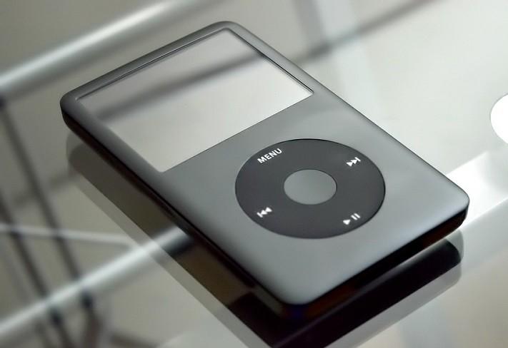 transférer un ipod musical sur un ordinateur 1