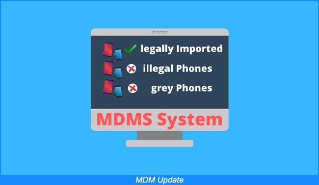 MDM updates