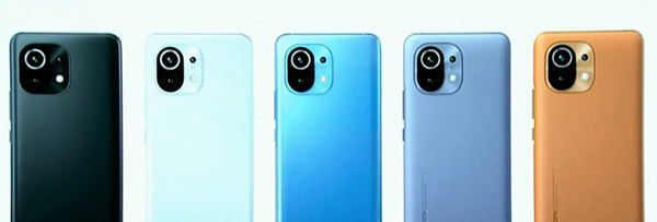 about xiaomi 11 introduction