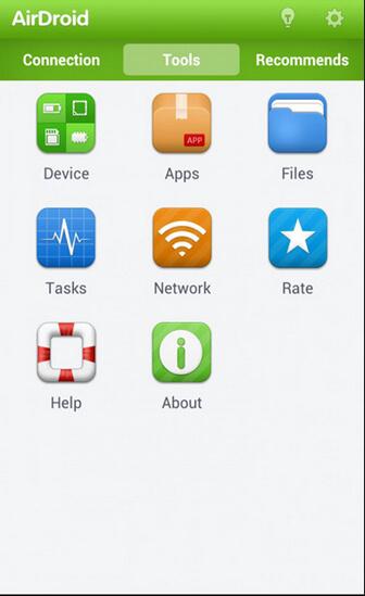 تطبيقات لنقل البيانات من android إلى android 2